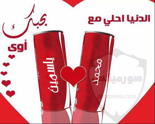 صور عن اسم محمد اجمل خلفيات لاسم محمد 13