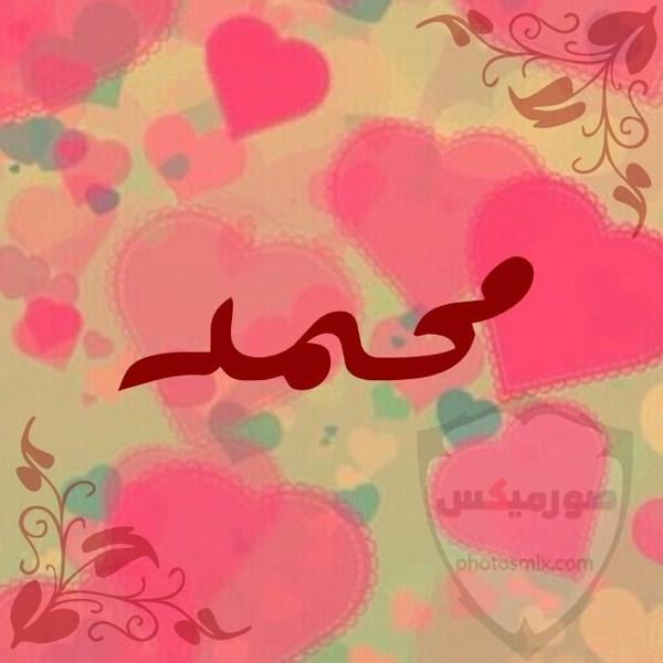 صور عن اسم محمد اجمل خلفيات لاسم محمد 15