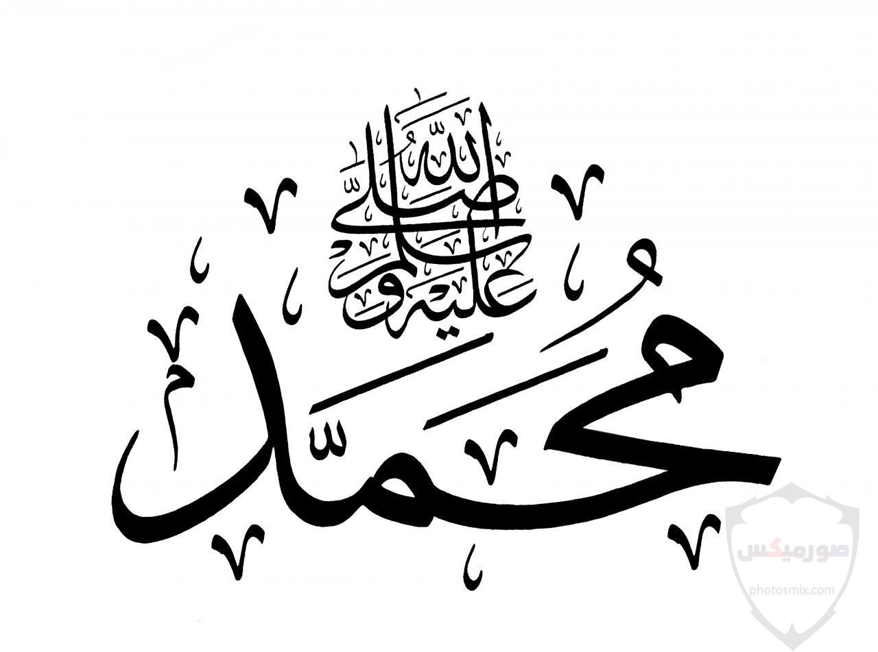 صور عن اسم محمد اجمل خلفيات لاسم محمد 18