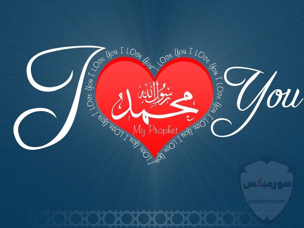 صور عن اسم محمد اجمل خلفيات لاسم محمد 19