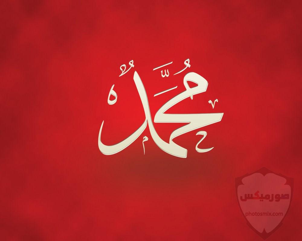 صور عن اسم محمد اجمل خلفيات لاسم محمد 21