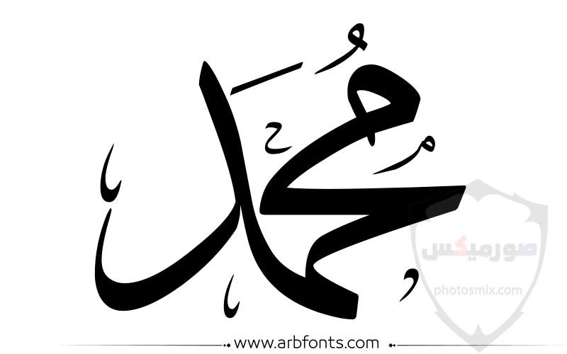 صور عن اسم محمد اجمل خلفيات لاسم محمد 3