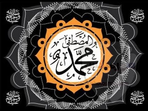 صور عن اسم محمد اجمل خلفيات لاسم محمد 6