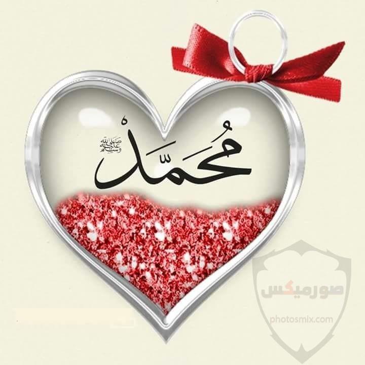 صور عن اسم محمد اجمل خلفيات لاسم محمد 7