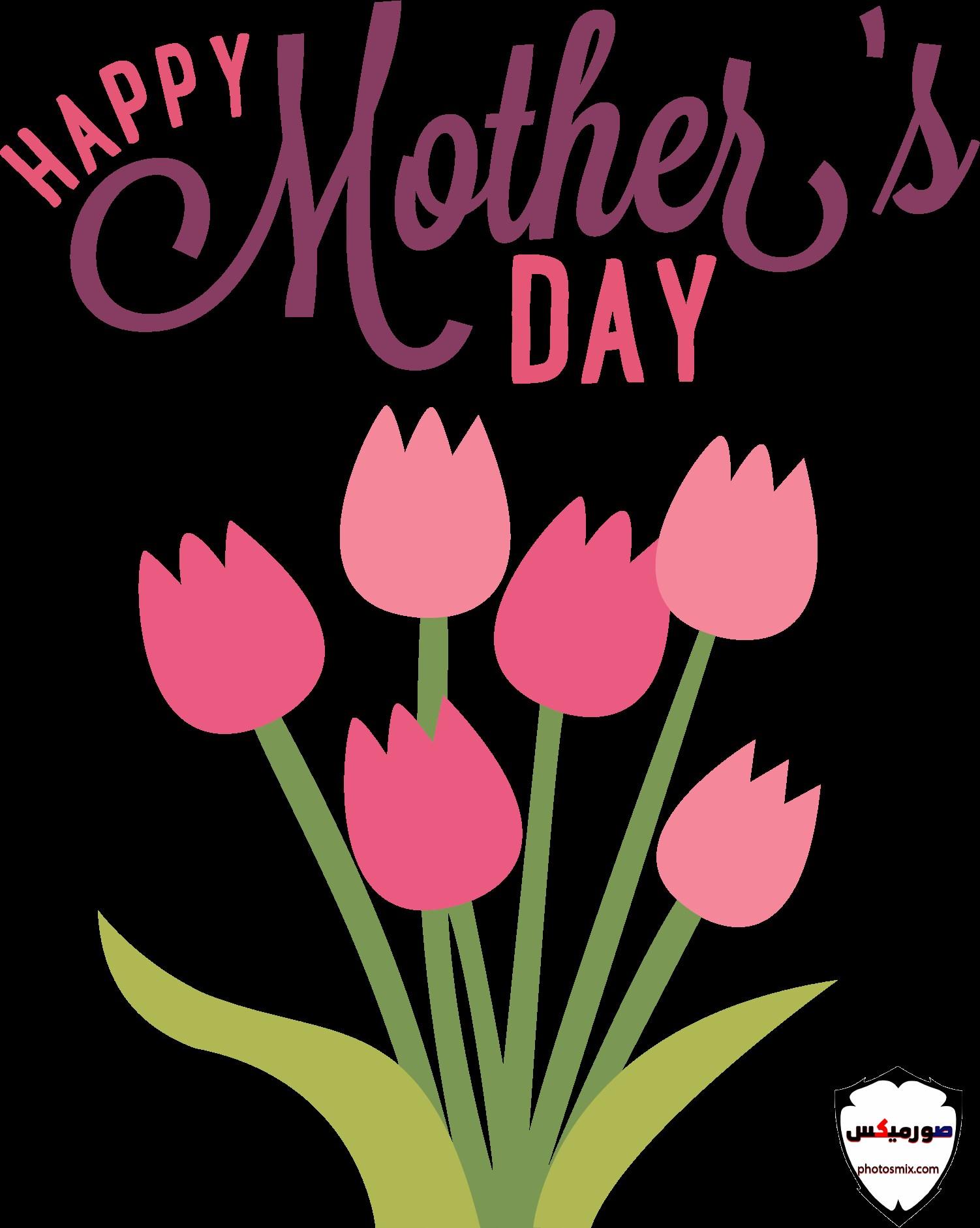 صور عيد الام 2018 رمزيات وخلفيات تهنئة Mothers Day 11