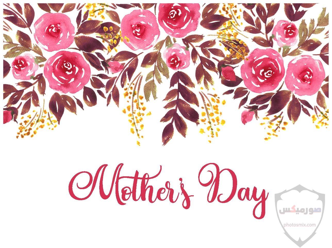 صور عيد الام 2018 رمزيات وخلفيات تهنئة Mothers Day 2