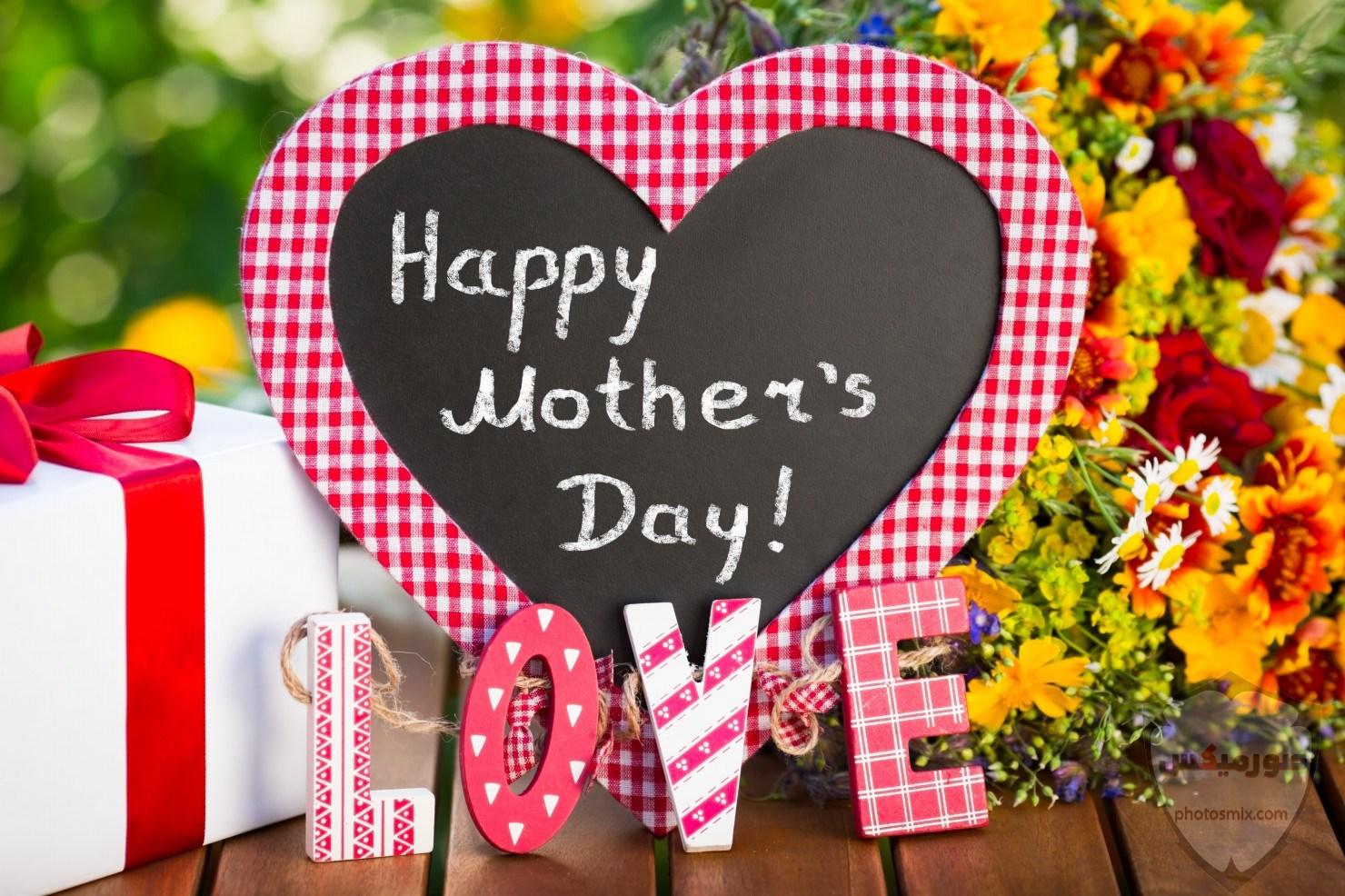 صور عيد الام 2018 رمزيات وخلفيات تهنئة Mothers Day 3