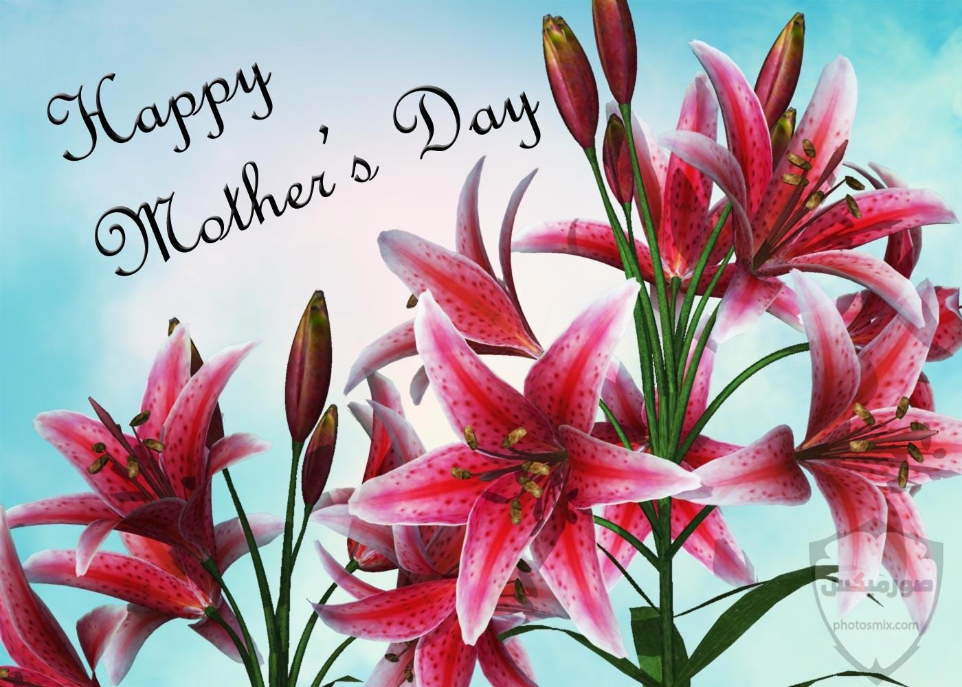 صور عيد الام 2018 رمزيات وخلفيات تهنئة Mothers Day 6