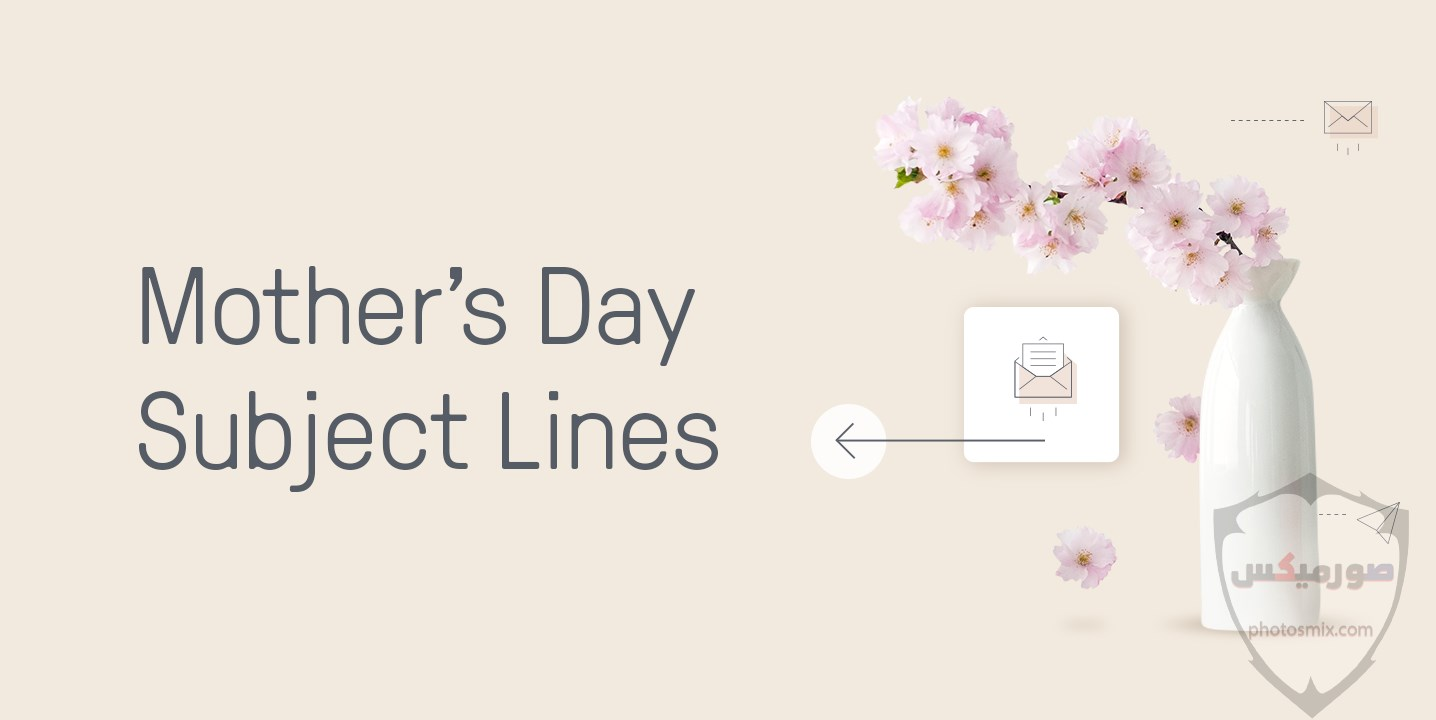 صور عيد الام 2020 أشعار عن الأم يوم الأم رمزيات عن الأم Mother Day 10