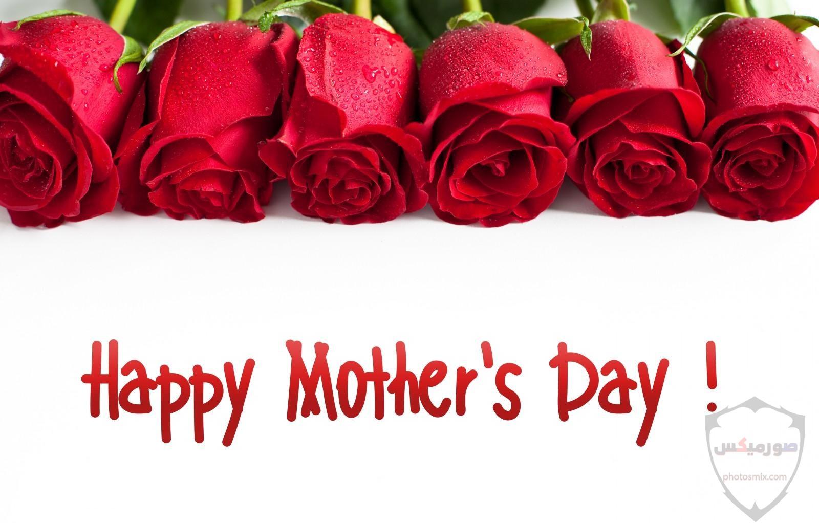 صور عيد الام 2020 أشعار عن الأم يوم الأم رمزيات عن الأم Mother Day 11
