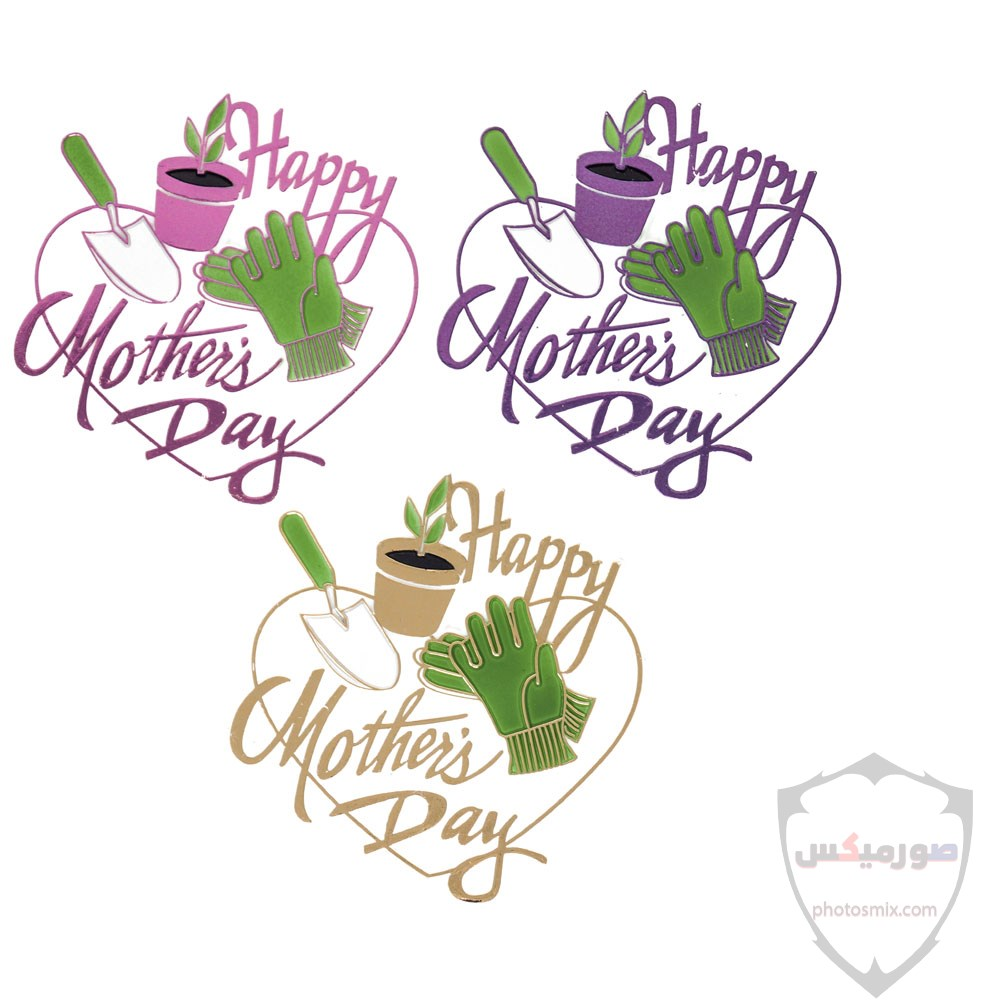 صور عيد الام 2020 أشعار عن الأم يوم الأم رمزيات عن الأم Mother Day 16