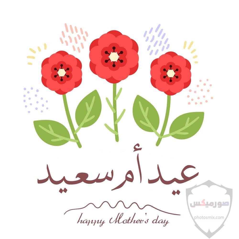 صور عيد الام 2020 أشعار عن الأم يوم الأم رمزيات عن الأم Mother Day 20