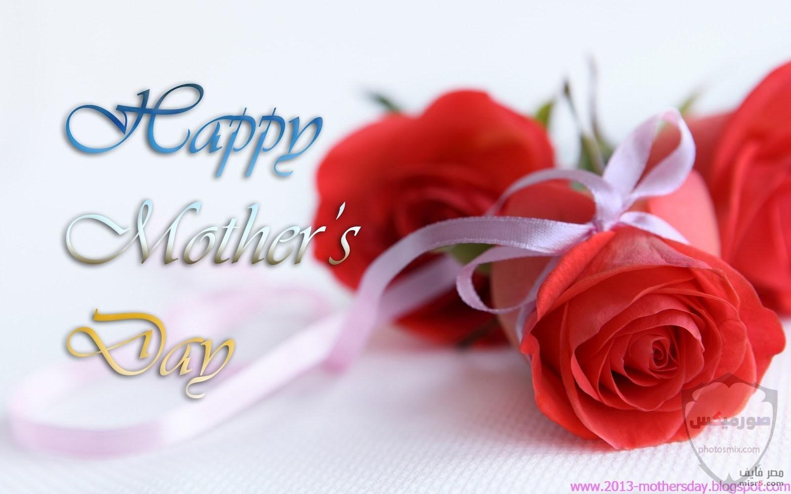 صور عيد الام 2020 أشعار عن الأم يوم الأم رمزيات عن الأم Mother Day 23