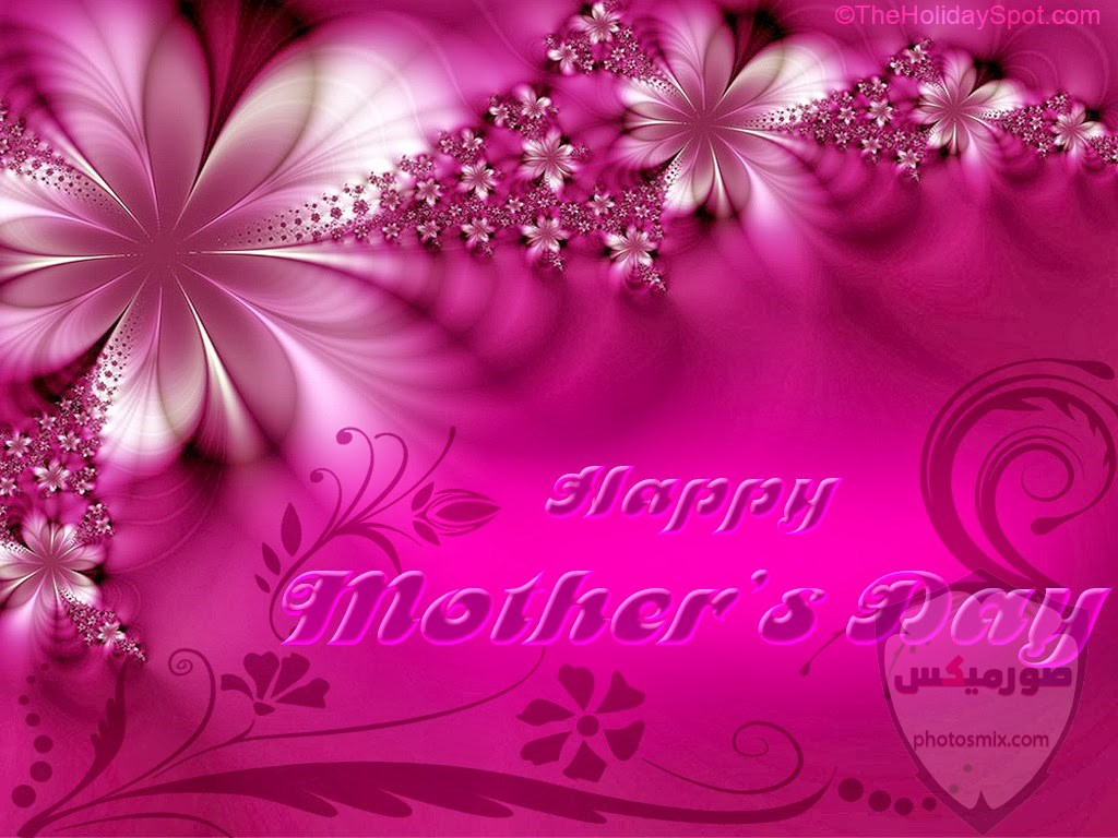صور عيد الام 2020 أشعار عن الأم يوم الأم رمزيات عن الأم Mother Day 24