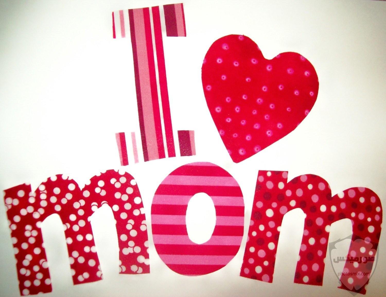 صور عيد الام 2020 أشعار عن الأم يوم الأم رمزيات عن الأم Mother Day 26