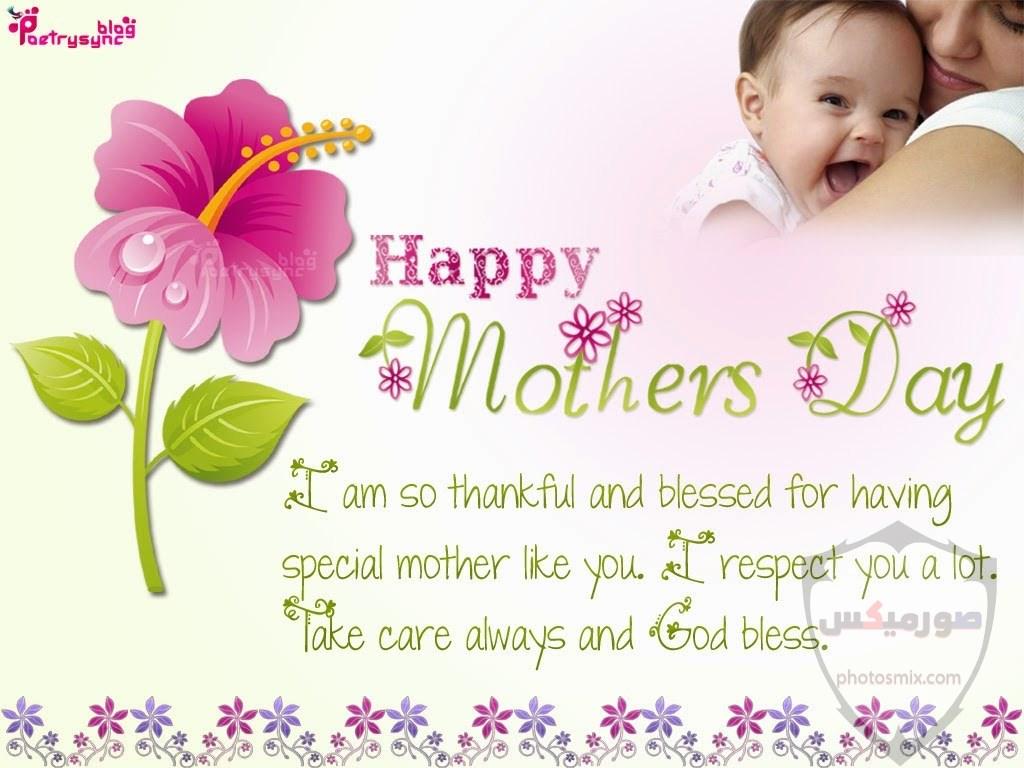 صور عيد الام 2020 أشعار عن الأم يوم الأم رمزيات عن الأم Mother Day 28