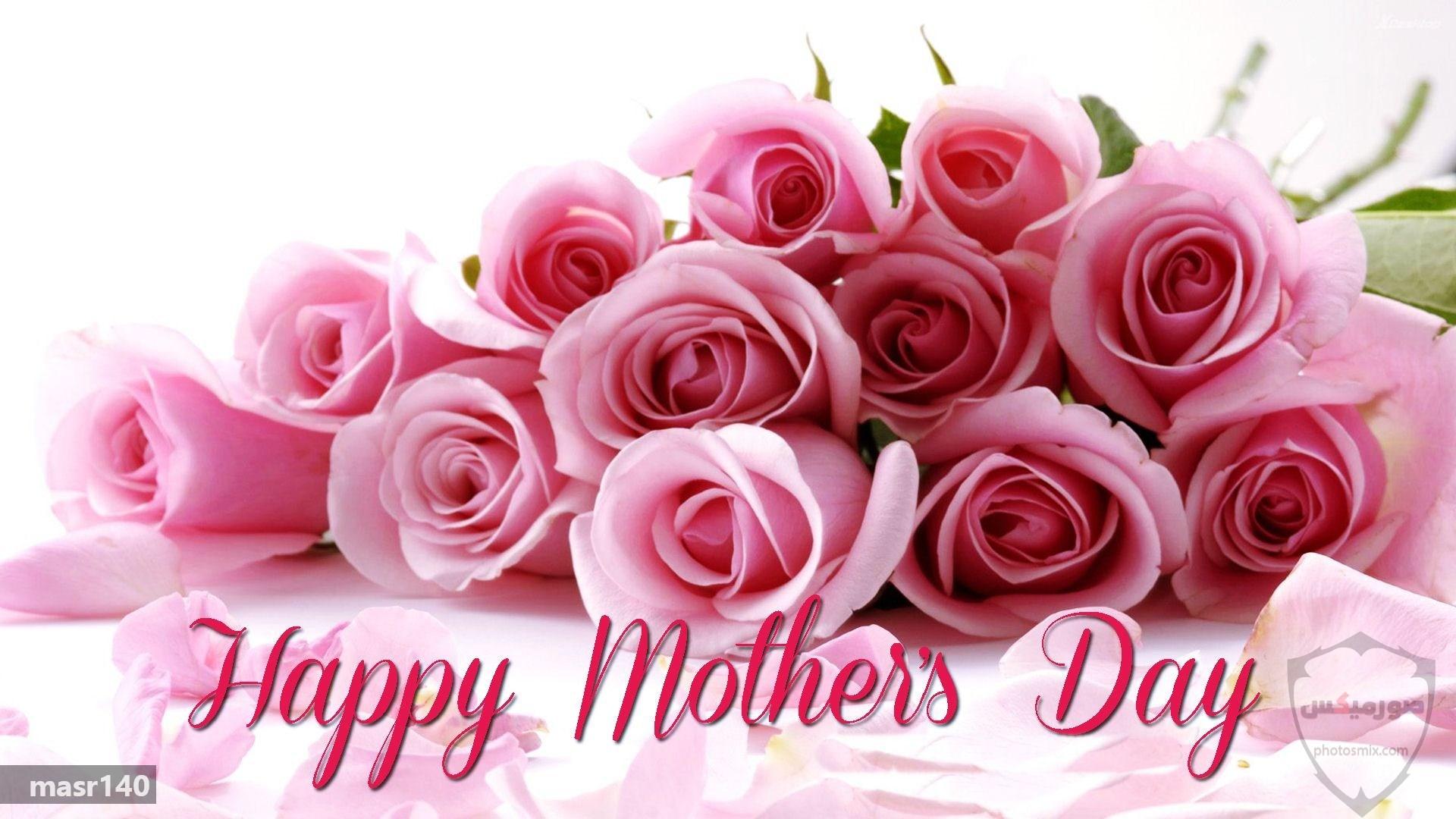 صور عيد الام 2020 أشعار عن الأم يوم الأم رمزيات عن الأم Mother Day 30