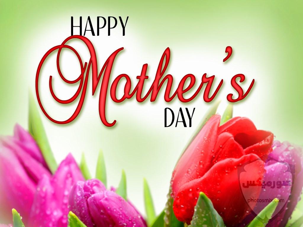 صور عيد الام 2020 أشعار عن الأم يوم الأم رمزيات عن الأم Mother Day 32