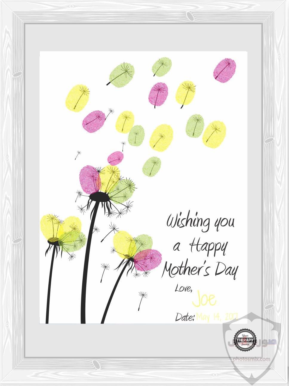 صور عيد الام 2020 أشعار عن الأم يوم الأم رمزيات عن الأم Mother Day 34