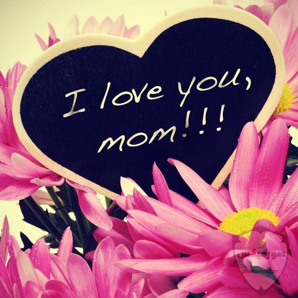 صور عيد الام 2020 أشعار عن الأم يوم الأم رمزيات عن الأم Mother Day 5