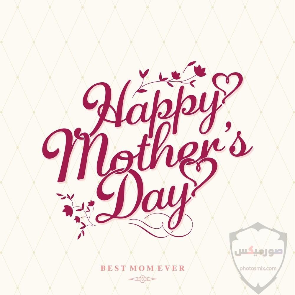 صور عيد الام 2020 أشعار عن الأم يوم الأم رمزيات عن الأم Mother Day 6