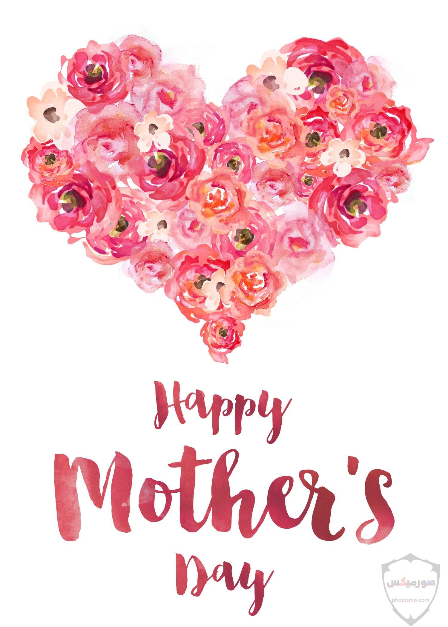 صور عيد الام 2020 أشعار عن الأم يوم الأم رمزيات عن الأم Mother Day 7