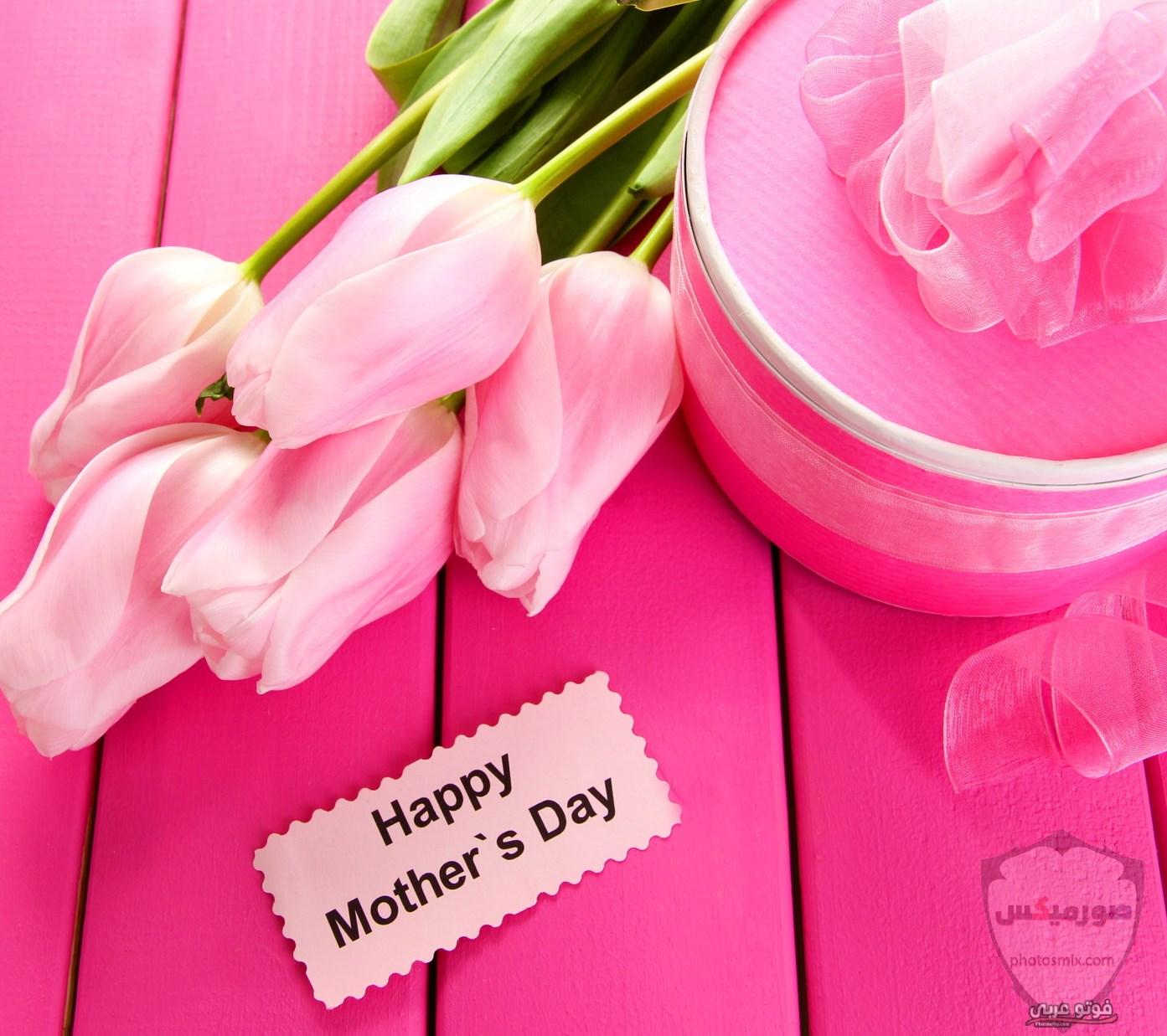 صور عيد الام 2020 أشعار عن الأم يوم الأم رمزيات عن الأم Mother Day 9