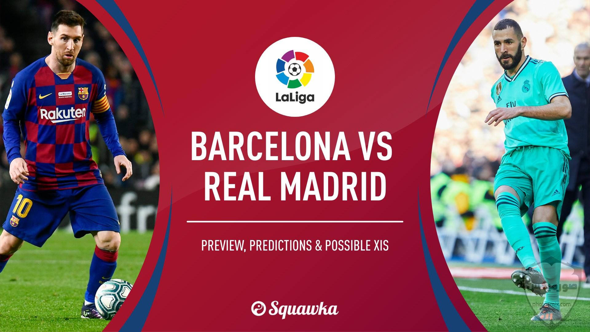 صور لاعبي ريال مدريد 1