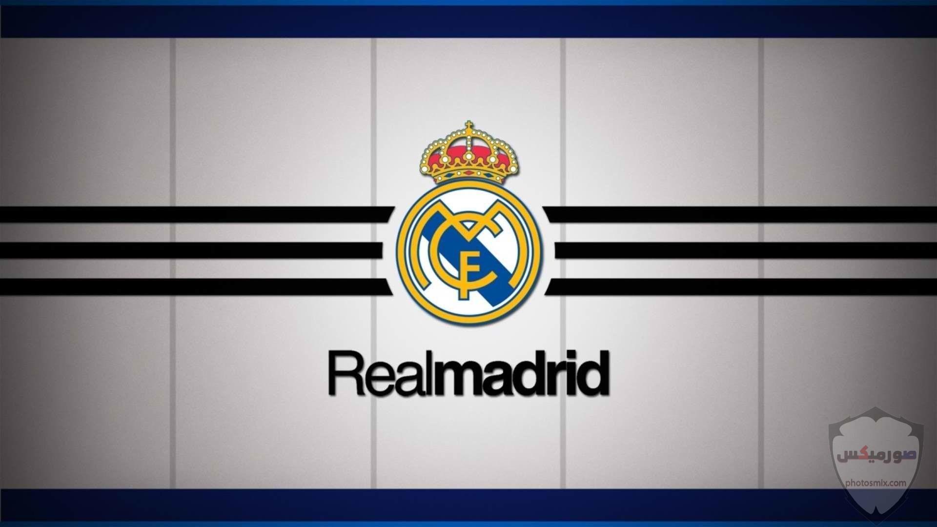 صور لاعبي ريال مدريد 13