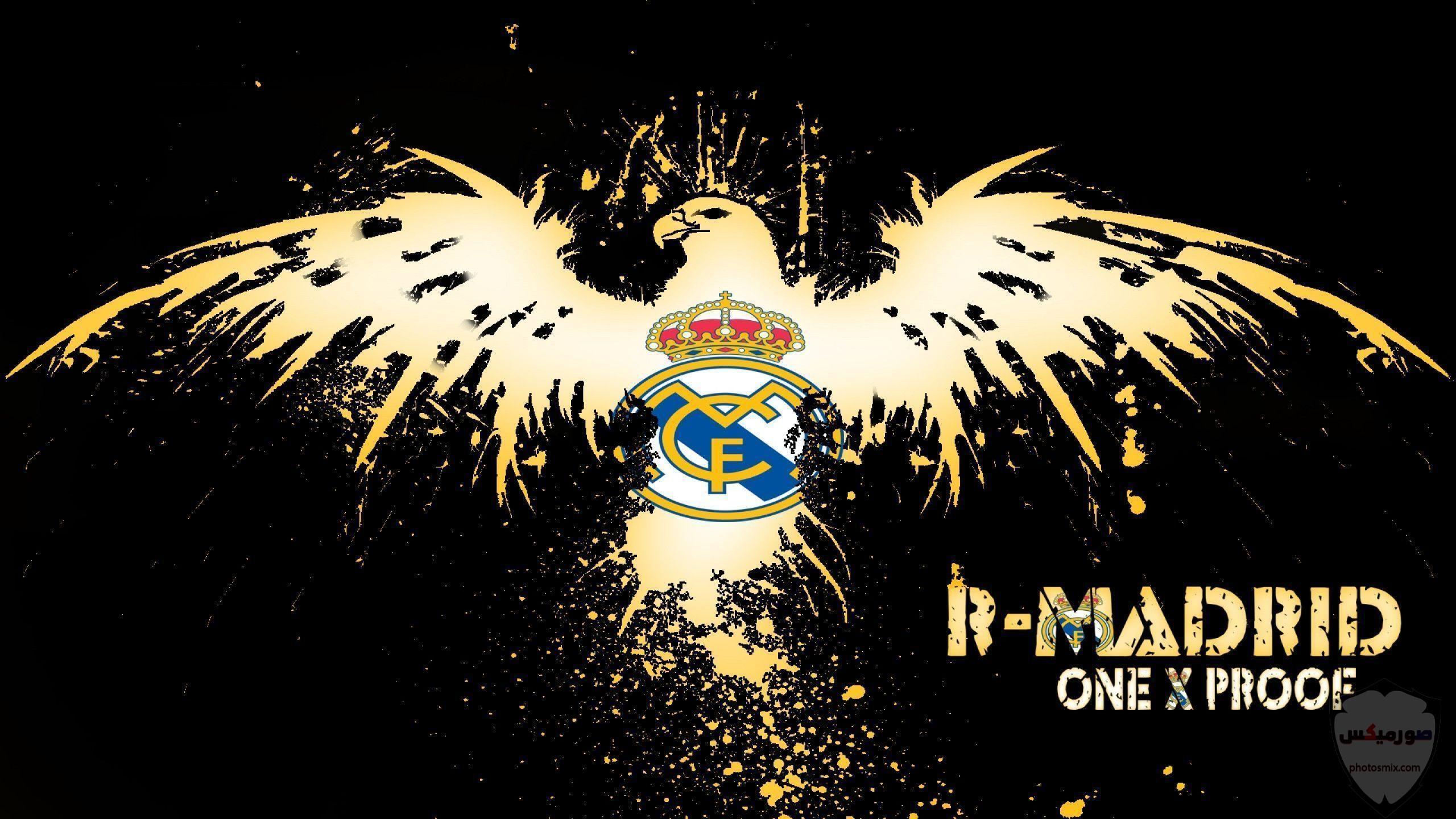 صور لاعبي ريال مدريد 17