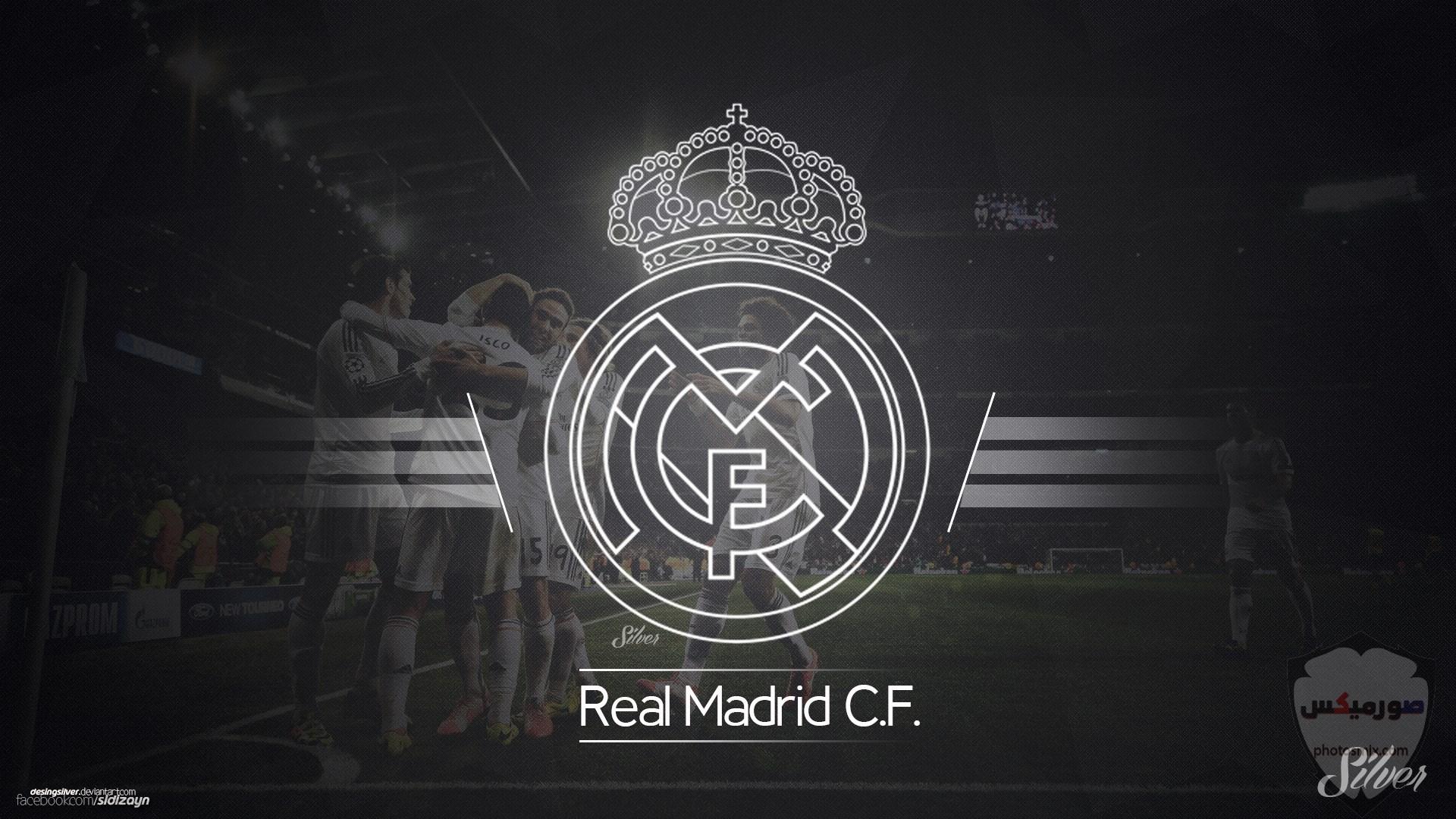 صور لاعبي ريال مدريد 2