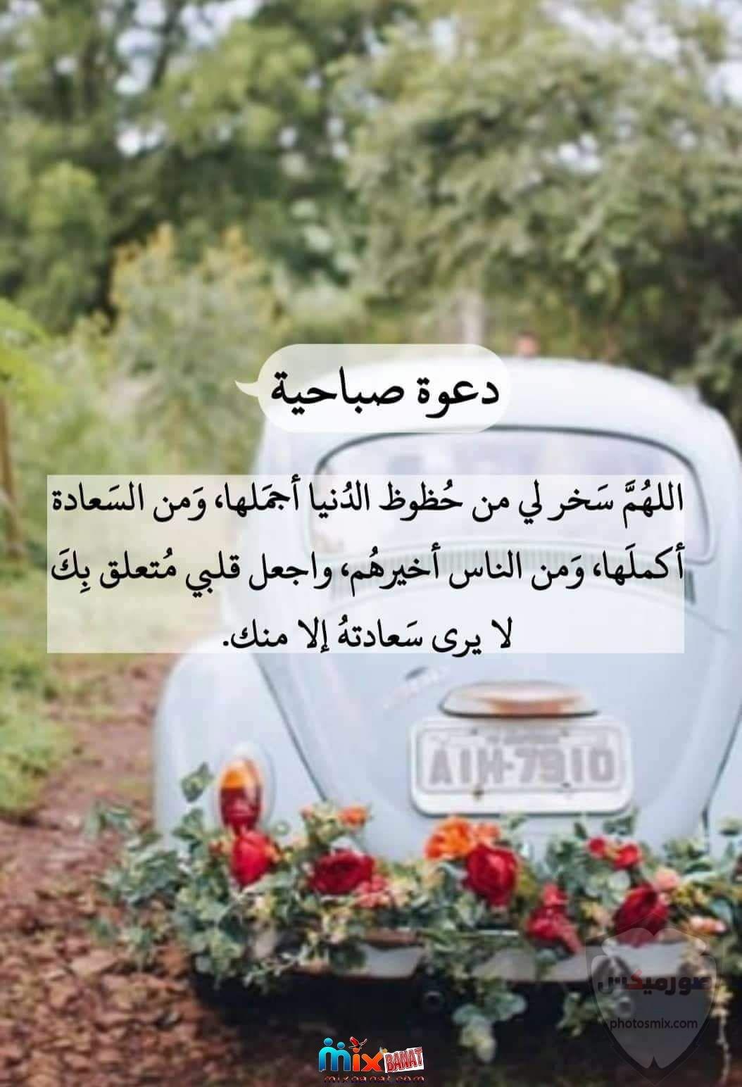صور ليوم الجمعه صور ادعية ليوم الجمعه 2
