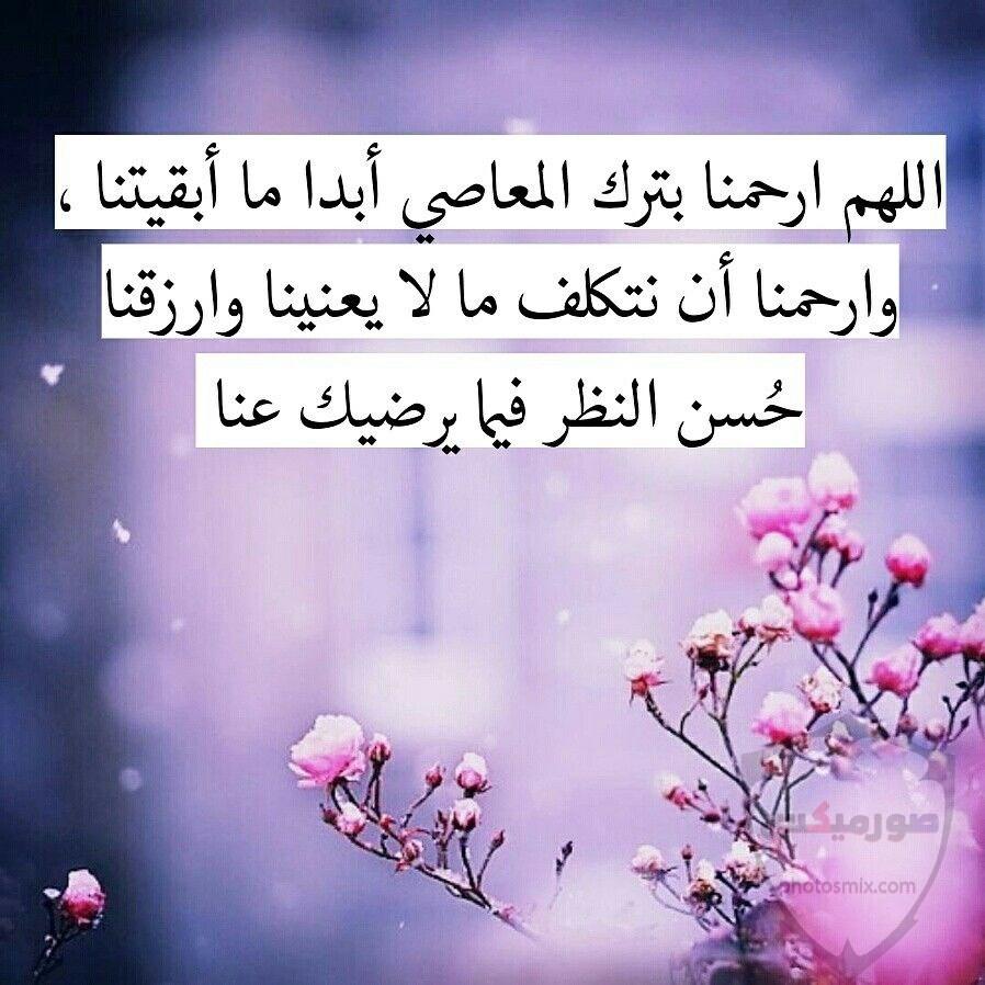 صور ليوم الجمعه صور ادعية ليوم الجمعه 7