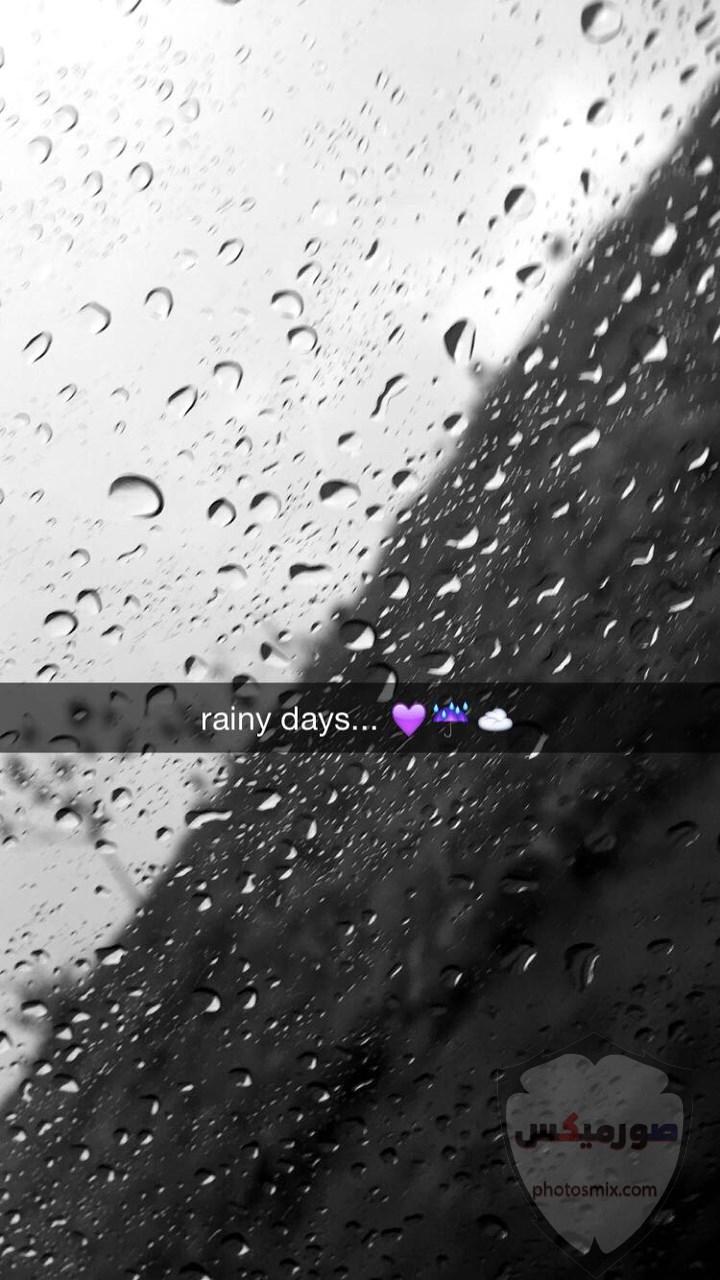 صور مطر جميلة اجمل خلفيات قطرات المطر ادعية عن الامطار والشتاء 19 1