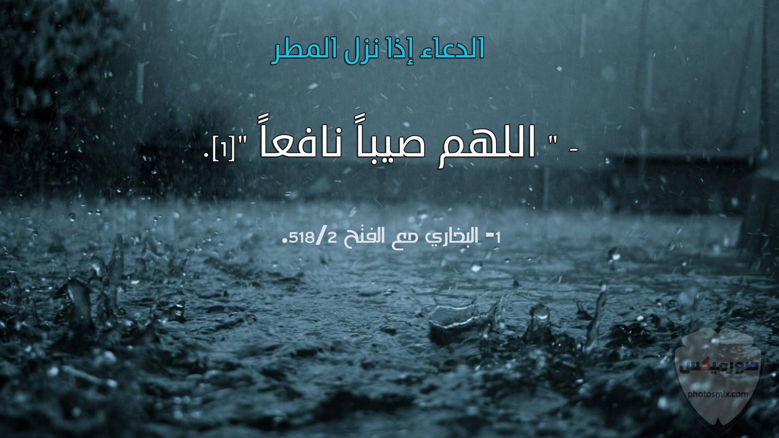 صور مطر جميلة اجمل خلفيات قطرات المطر ادعية عن الامطار والشتاء 2 1