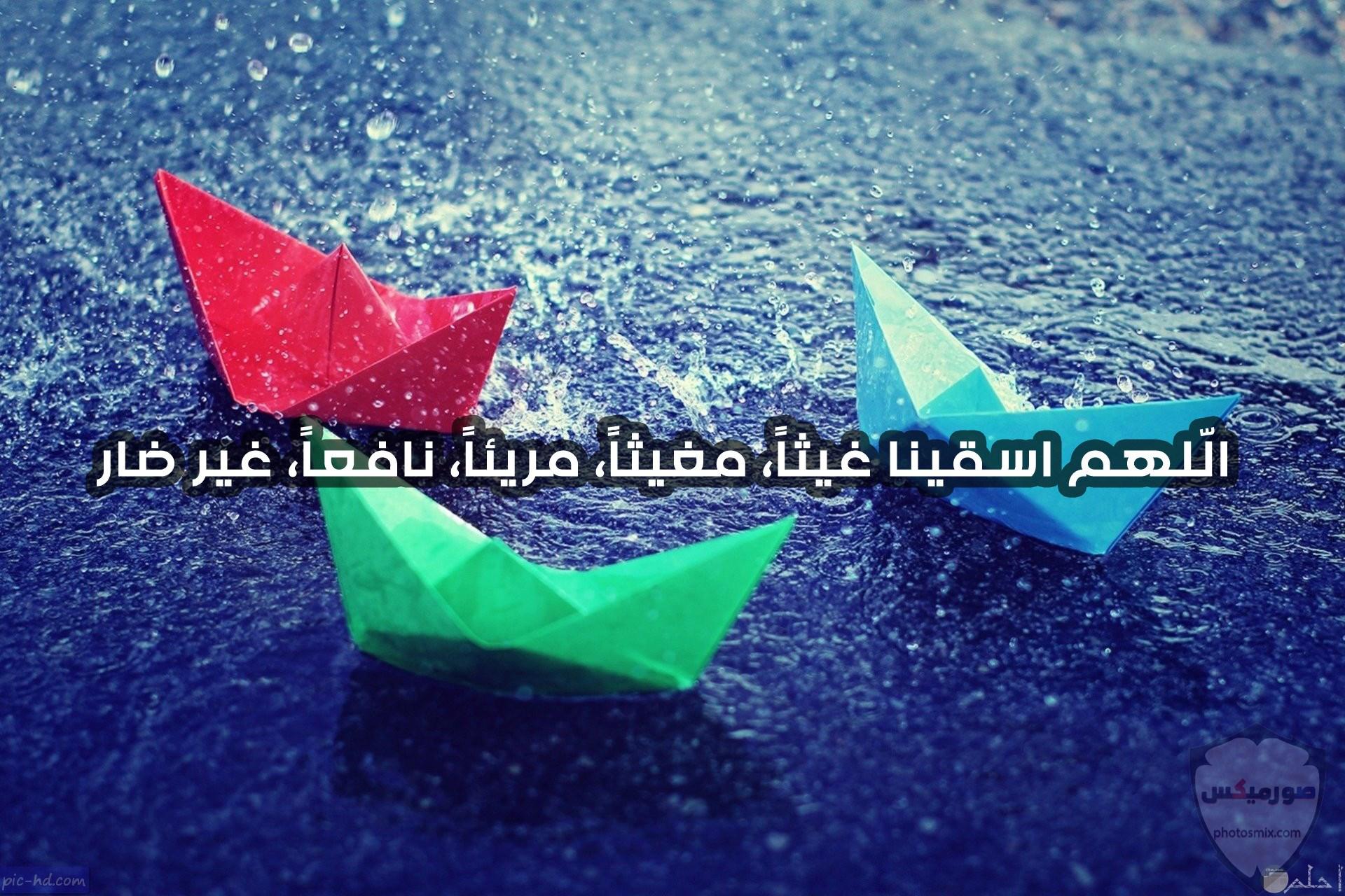 صور مطر جميلة اجمل خلفيات قطرات المطر ادعية عن الامطار والشتاء 9 1