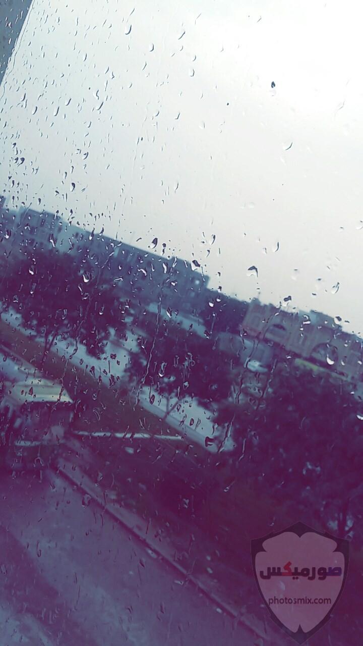 صور مطر 2020 اجمل الصور والعبارات عن المطر 1 1