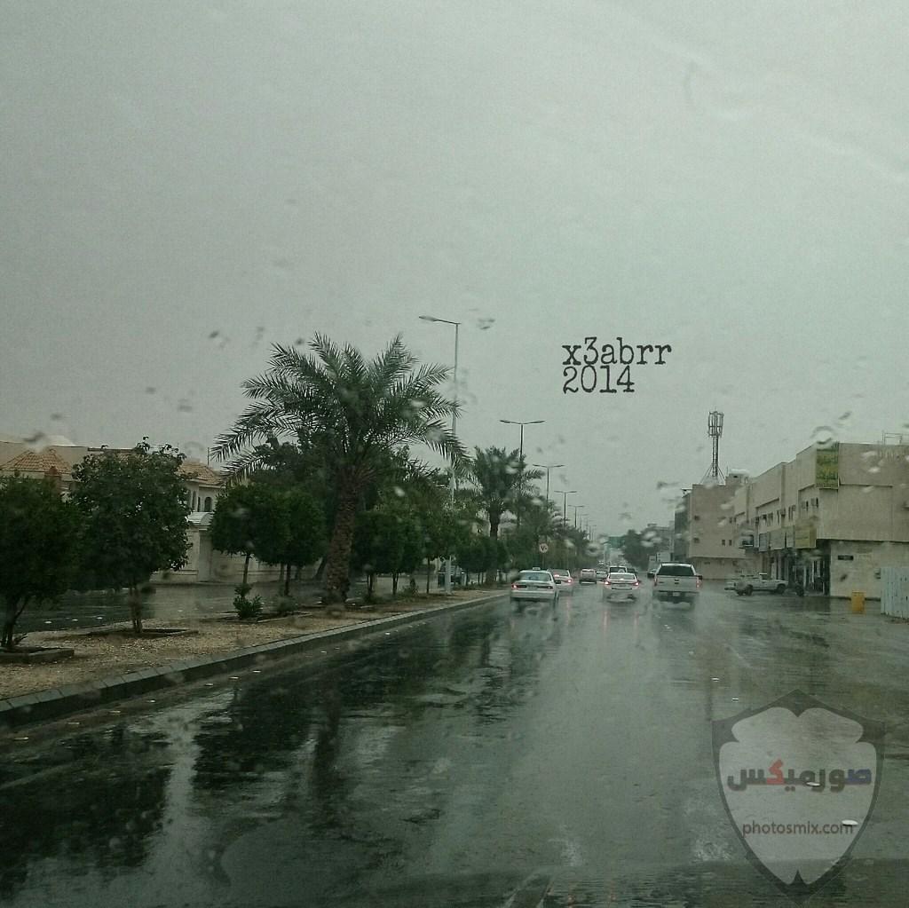 صور مطر 2020 اجمل الصور والعبارات عن المطر 10 1