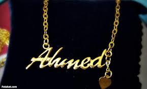 صور مكتوب عليها احمد خلفيات رومانسية تجنن لاسم احمد 7