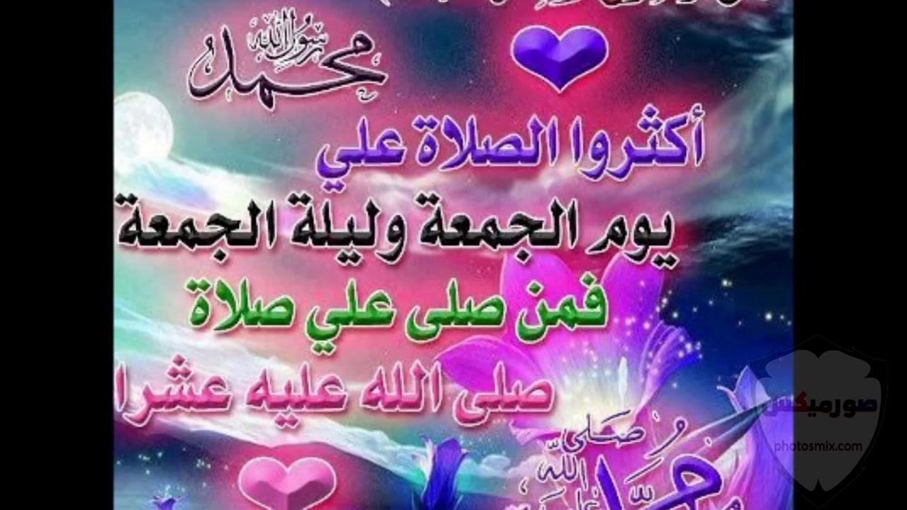 صور يوم الجمعة رمزيات جمعة مباركة فيس بوك واتس اب 10