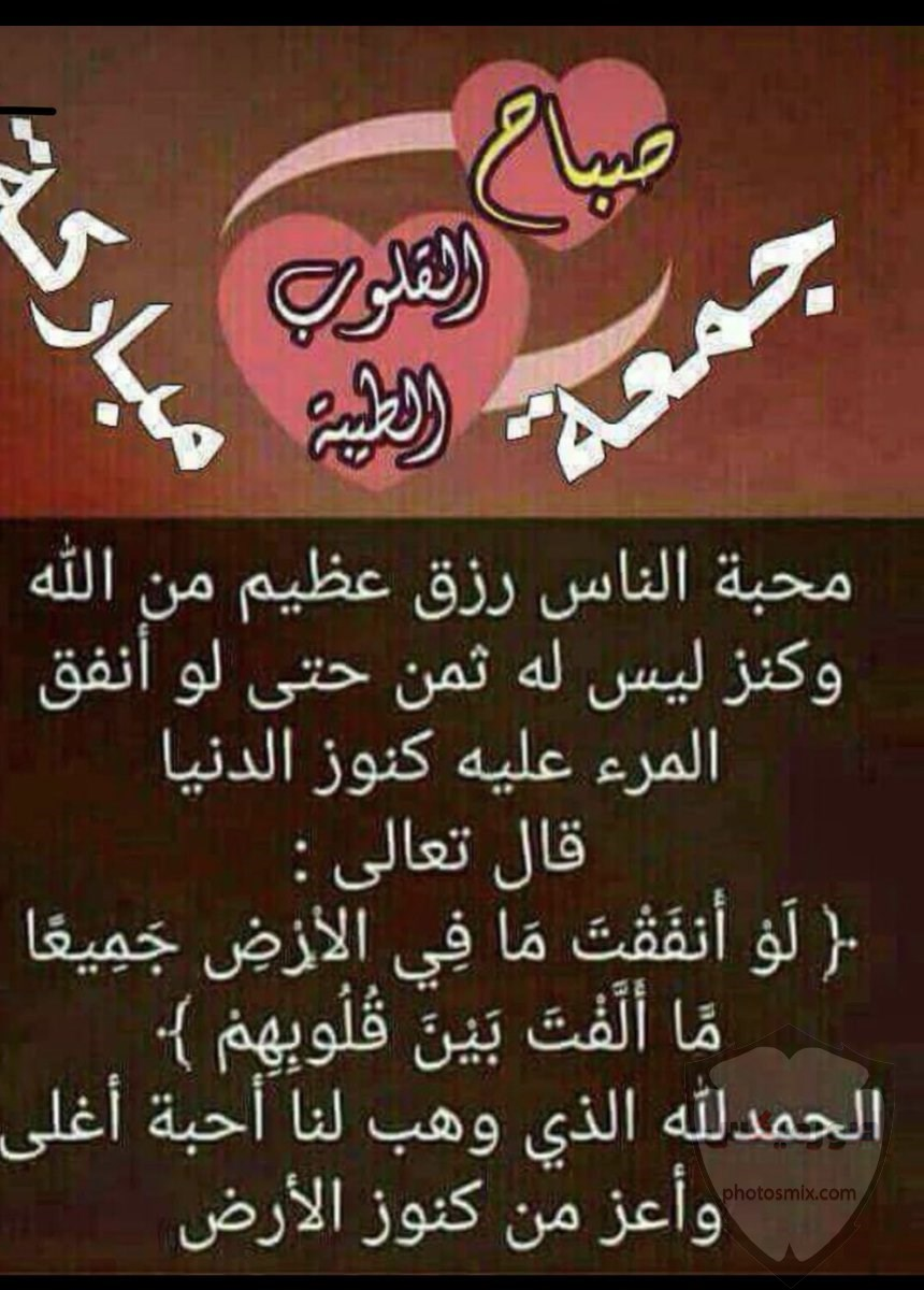 صور يوم الجمعة رمزيات جمعة مباركة فيس بوك واتس اب 3