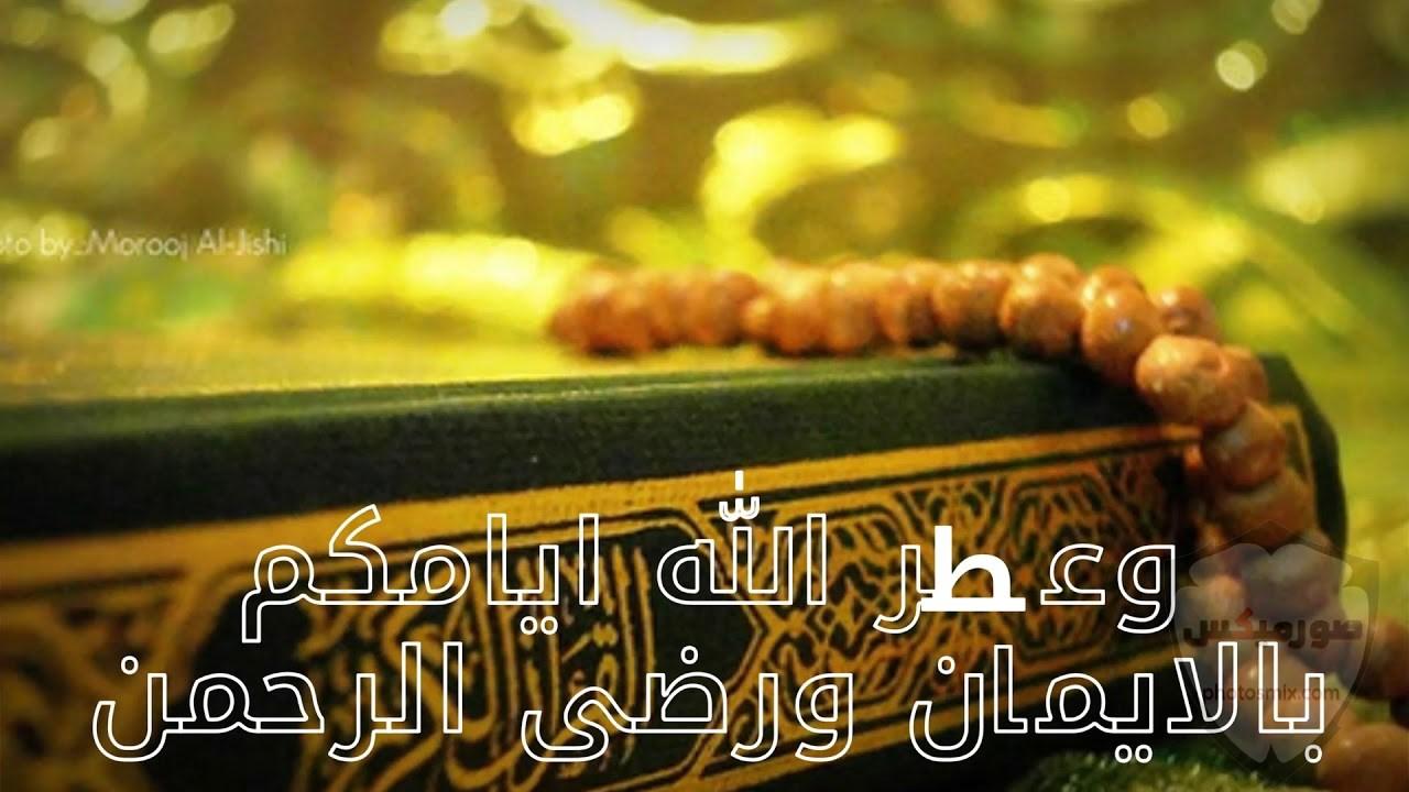 صور يوم الجمعة رمزيات جمعة مباركة فيس بوك واتس اب 8
