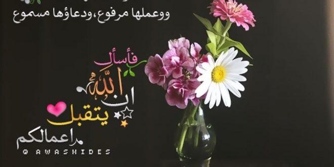 صور يوم الجمعه.صور جمعه مباركه 2020.صور تهانئ بيوم الجمعه 2020 .. 2