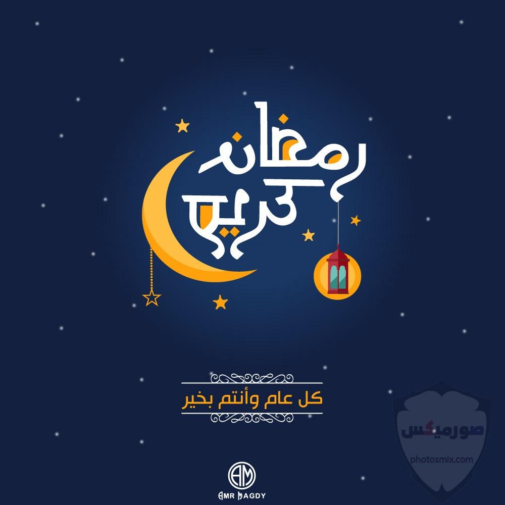 فانوس رمضان 2020 اجمل صور رمضان كريم 10