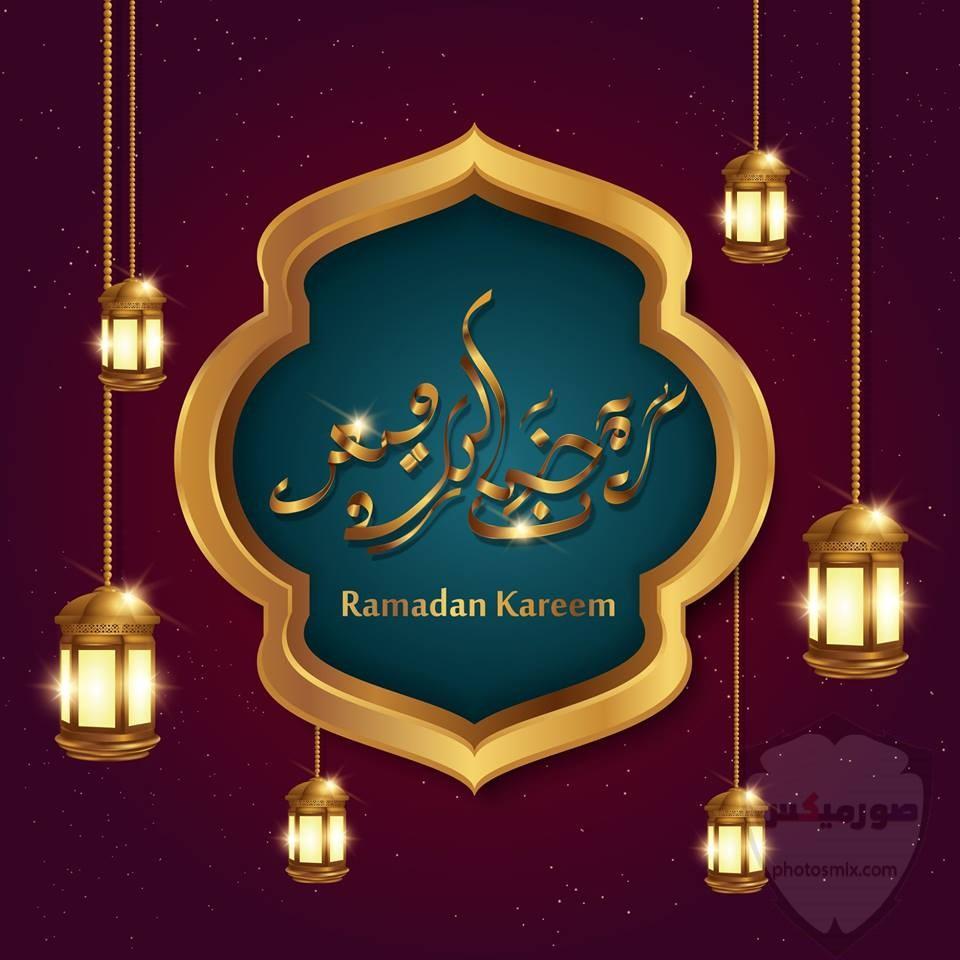 فانوس رمضان 2020 اجمل صور رمضان كريم 12