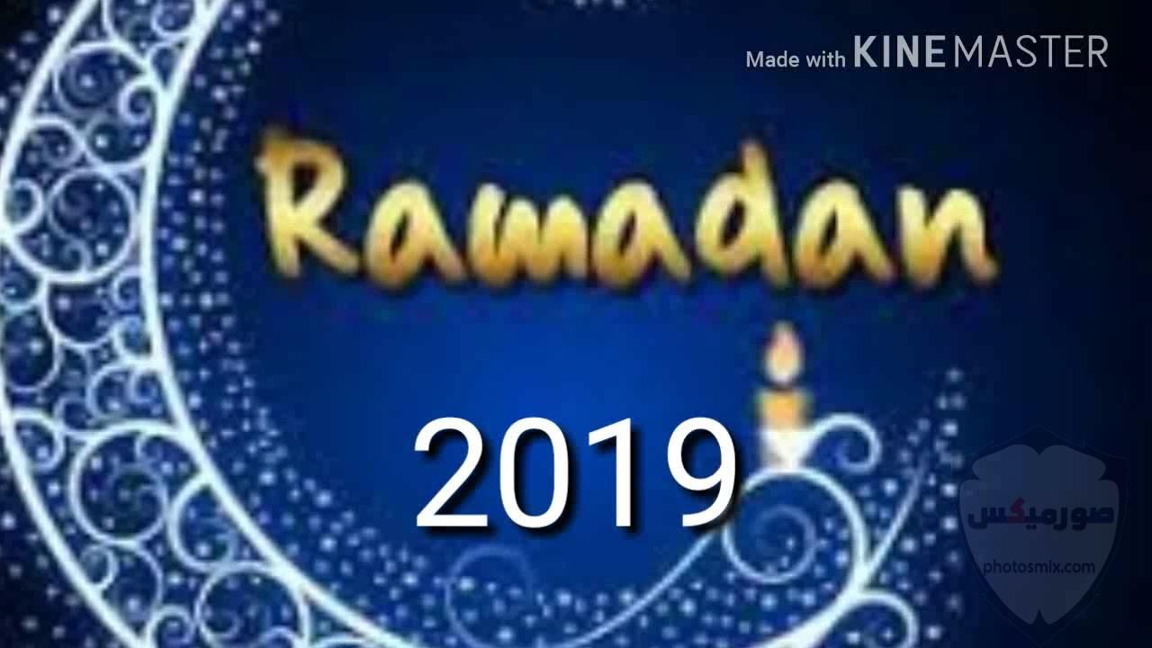 فانوس رمضان 2020 اجمل صور رمضان كريم 4