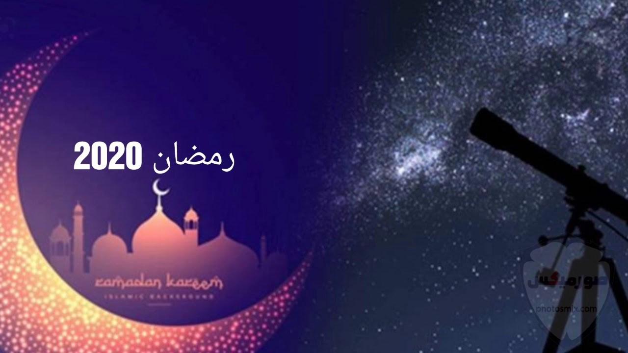 فانوس رمضان 2020 اجمل صور رمضان كريم 5