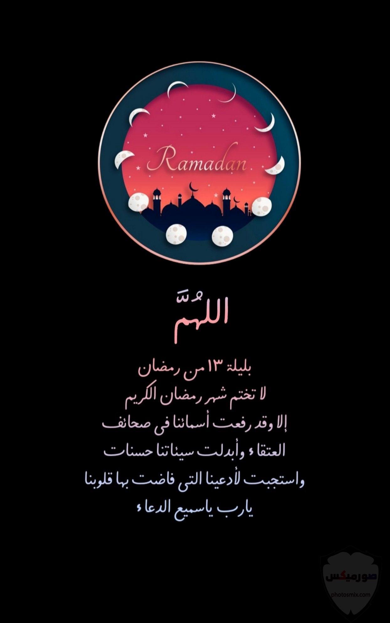 فانوس رمضان 2020 اجمل صور رمضان كريم 6