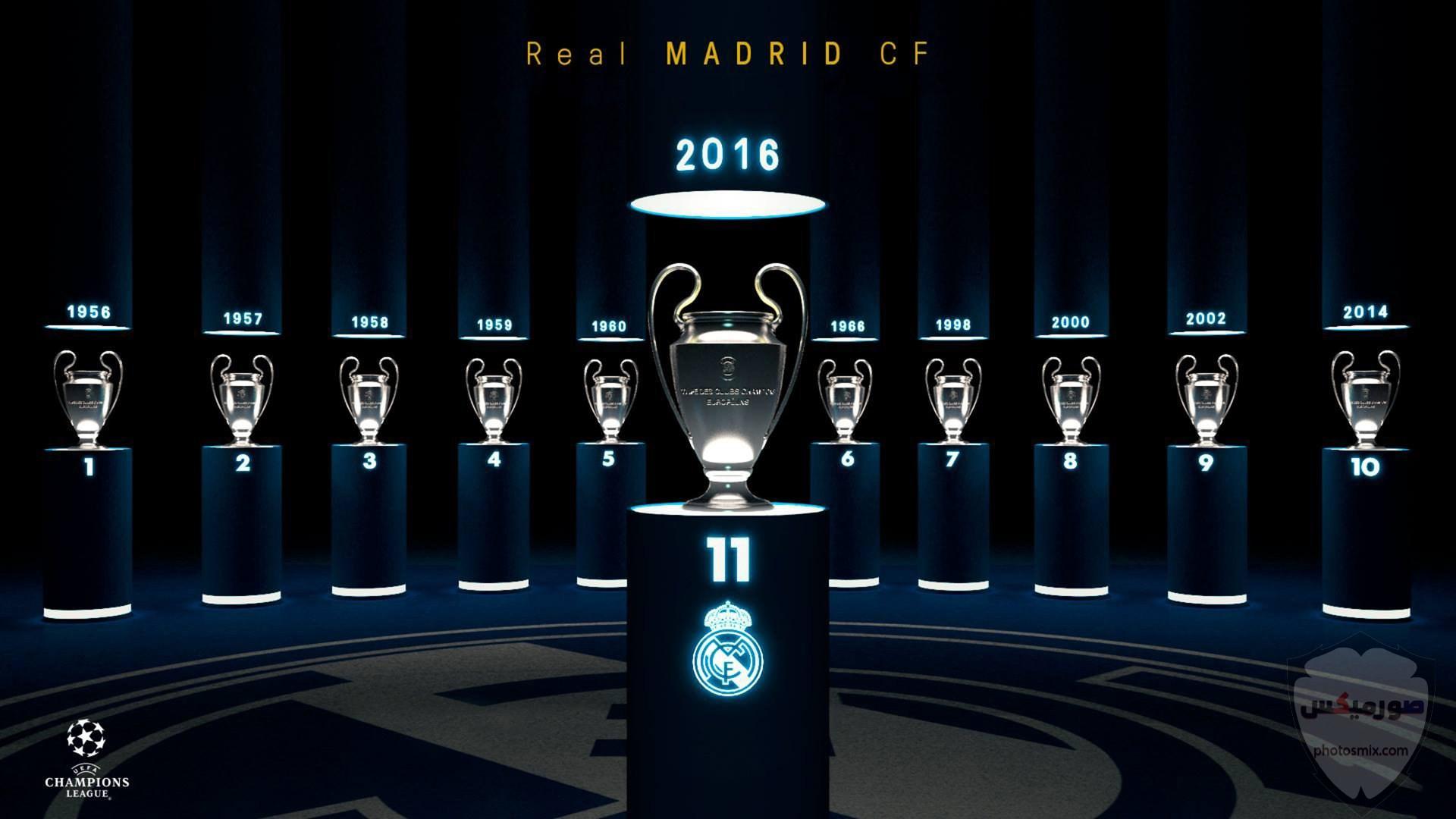 فريق ريال مدريد 13