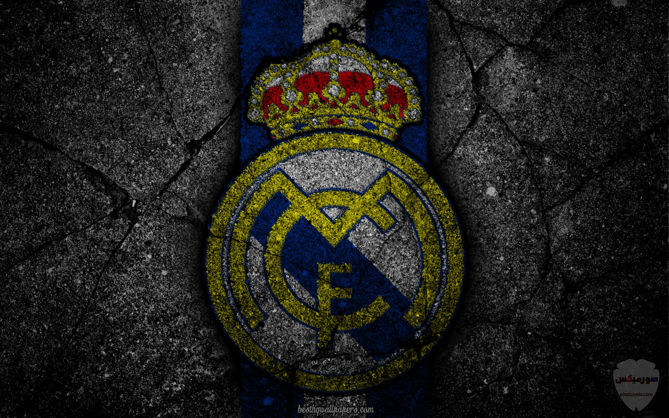 فريق ريال مدريد 2